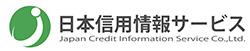 日本信用情報サービス